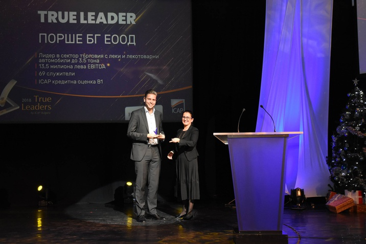 True Leaders 2018 Awards _ PORSCHE BG